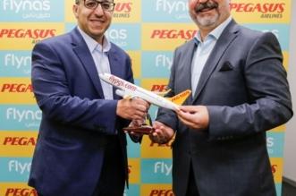 طيران ناس يوسع اتفاقية الرمز المشترك مع الناقل التركي - المواطن
