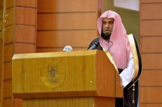 رئيس الهيئة لخريجي الدبلوم التأهيلي: دونكم الميدان بسلاح المعرفة والعلم والمهنية - المواطن