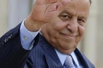 الرئيس اليمنيّ: الانقلابيون مستمرون في رفض مساعي السلام - المواطن