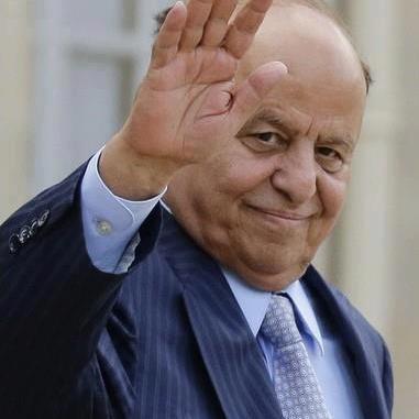 الرئيس اليمني عبد ربه هادي