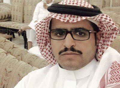 الرائد سعد صالح العلياني