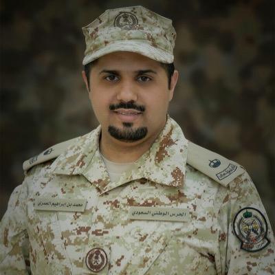 الرائد محمد العمري