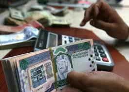 توجيه مهم من النقد إلى البنوك بشأن بدل غلاء المعيشة - المواطن