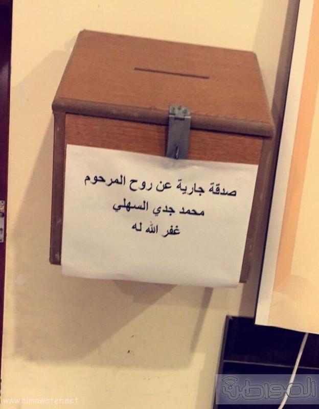 الربو يقتل السهلي وجامعة أردنية تمنحه شهادة الطب الفخرية (216150989) 
