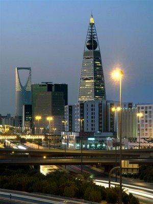 الرياض الفيصلية برج المملكة