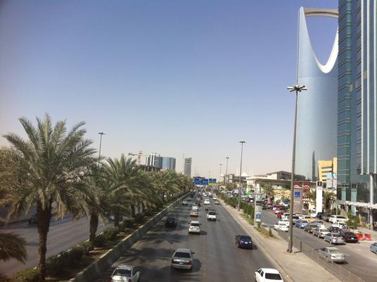 الرياض المملكة المملكه