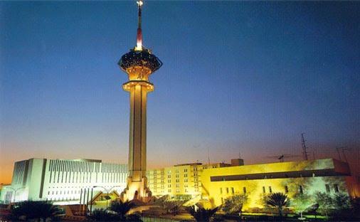 الرياض برج التلفزيون