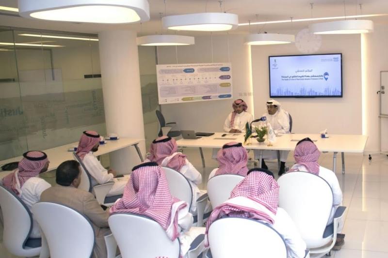 """الرياض تستضيف """"تقييم"""" لتحديد أسعار ومستقبل سوق العقارات في المملكة"""