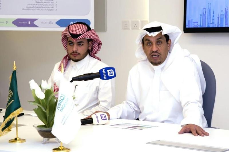 """الرياض تستضيف """"تقييم"""" لتحديد أسعار ومستقبل سوق العقارات في المملكة 1"""
