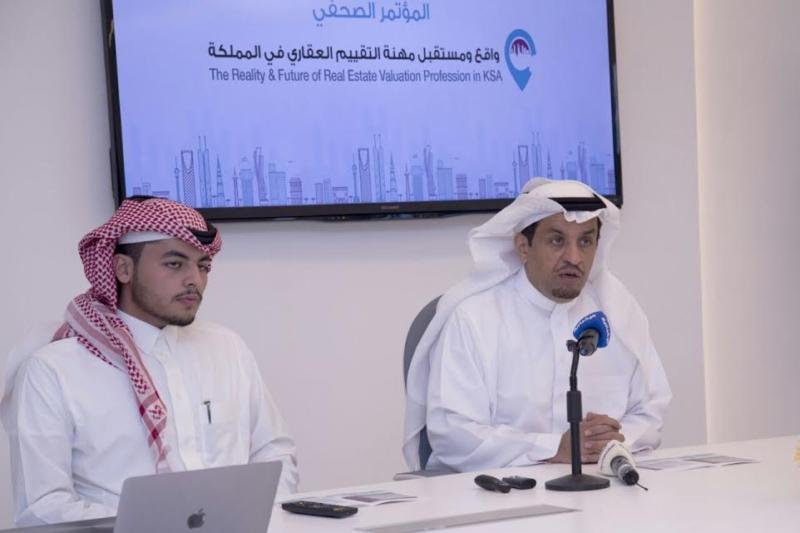 """الرياض تستضيف """"تقييم"""" لتحديد أسعار ومستقبل سوق العقارات في المملكة 3"""