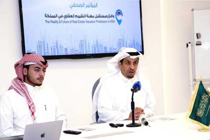 """الرياض تستضيف """"تقييم"""" لتحديد أسعار ومستقبل سوق العقارات في المملكة 4"""