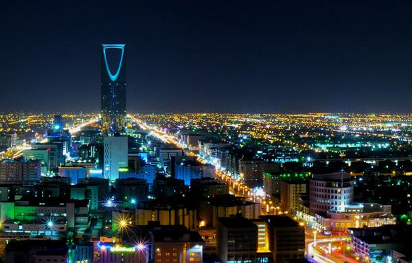 الرياض _ Riyadh