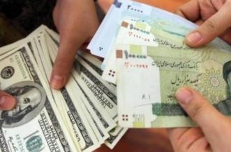 هبوط حاد جديد للعملة الإيرانية : فوق 150 ألف ريال للدولار! - المواطن