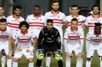 الزمالك يكشف موقفه من المشاركة في البطولة العربية - المواطن