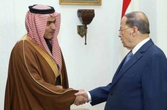 القضاء اللبناني يصفع حزب الله برد الدعوى ضد الوزير السبهان - المواطن