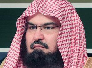 السديس يعزّي أبناء الشيخ محمد السبيل في وفاة والدتهم - المواطن