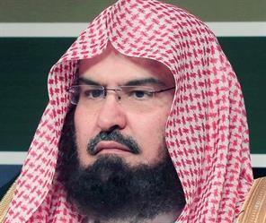 السديس يعزي أبناء وأسرة وطلاب ومحبي الشيخ محمد علي آدم