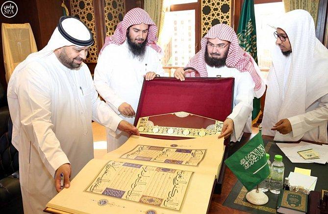 السديس نسخة نادرة من المصحف لمكتبة المسجد النبوي