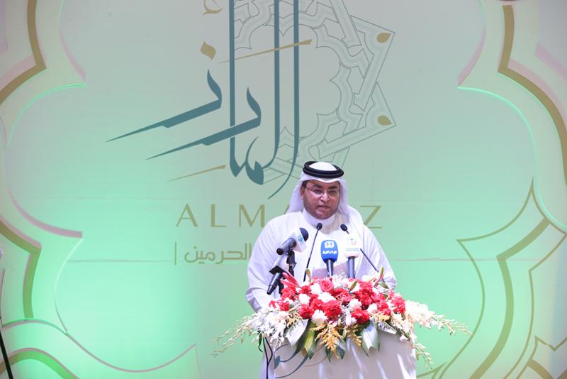 السديس يطلق الحملة الإعلامية للرئاسة  المأرز (1) 