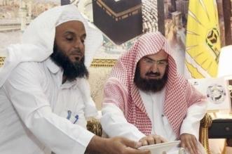 تدشين القسم النسائي بمعهد الحرم المكي الشريف - المواطن