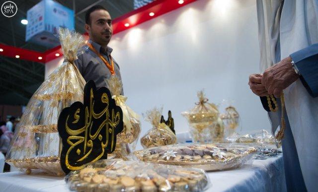 السعوديات-القهوة (6)