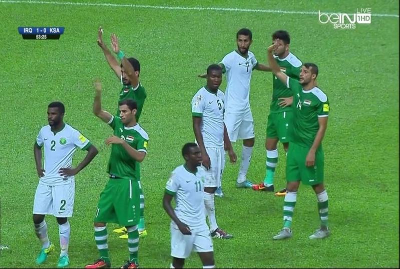 السعودية العراق 1
