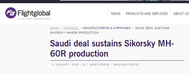 السعودية تتسلم مروحية أمريكية