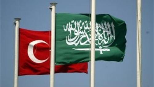 السعودية-تركيا