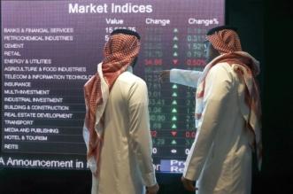 توقعات الأسواق في 2018.. السعودية قِبلة المستثمرين وقطر تواصل المعاناة - المواطن