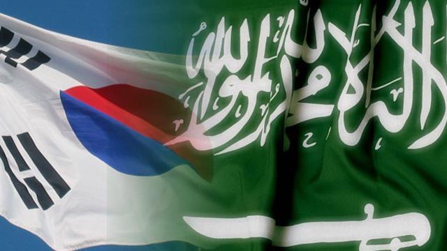 السعودية-كوريا