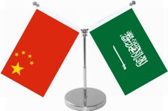 تعطّش صينيّ للاستثمار في المنطقة العربية عبر بوابة #السعودية - المواطن