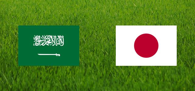 السعودية واليابان بث مباشر
