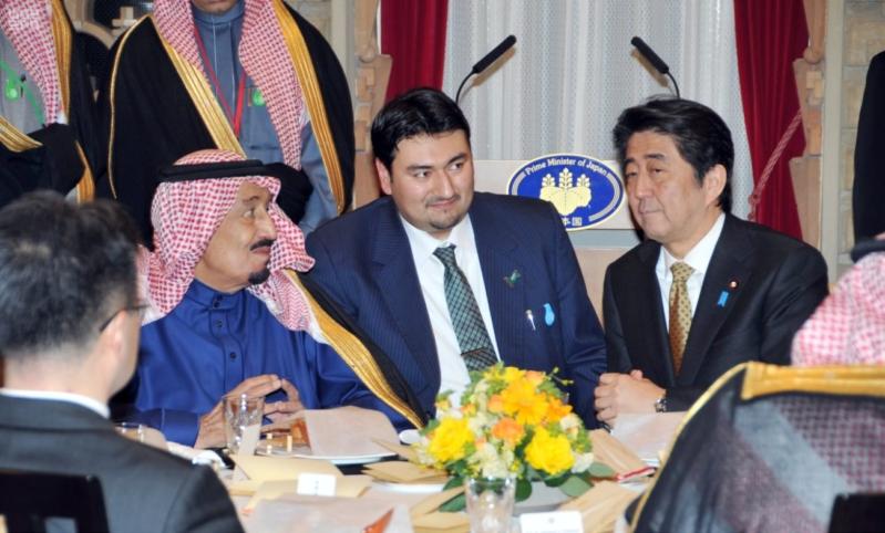 السعودية واليابان 8
