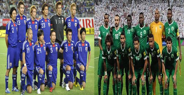 السعودية واليابان