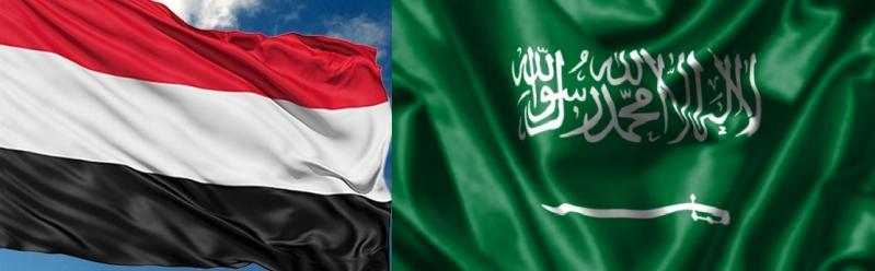 السعودية-واليمن
