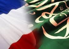 السعودية وفرنسا