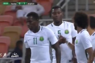 بالفيديو.. المنتخب السعودي يتقدم على مولدوفا في الشوط الأول - المواطن