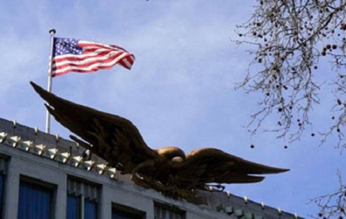 السفارة الأمريكية في المملكة العربية السعودية