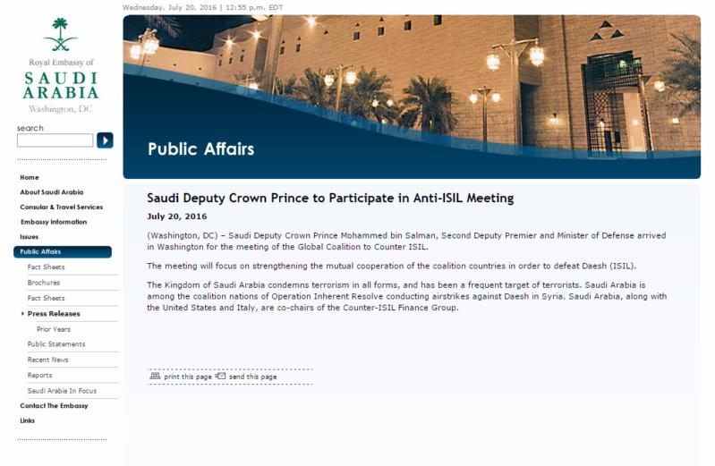 السفارة السعودية تتفاعل