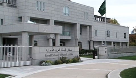 السفارة-السعودية-في-أستراليا