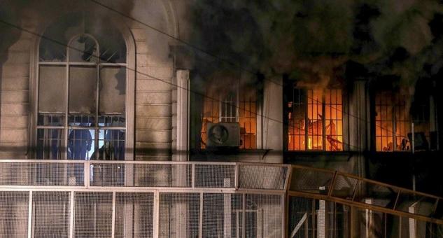 السفارة السعودية في إيران