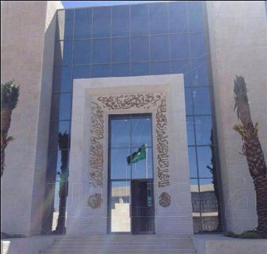 السفارة-السعودية-في-الأردن-