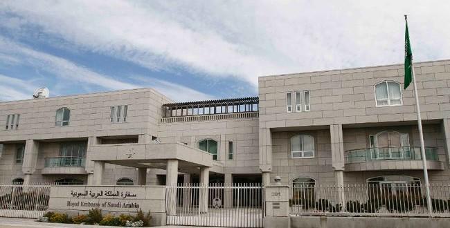 السفارة السعودية كندا