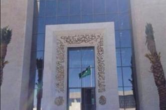السفارة في الاردن