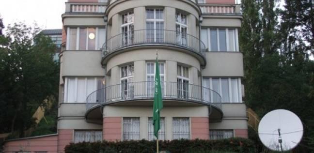 السفارة في ايرلندا