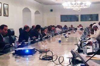 الاتفاق على الخطة السياسية والإعلامية لدول التحالف لمواجهة المشروع الإيراني - المواطن