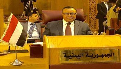 السفيرمحمد-الهيصمي