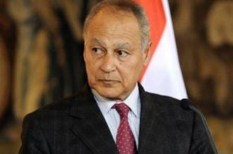 المصري أحمد أبو الغيط أميناً عاماً للجامعة العربية - المواطن