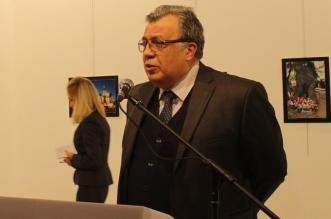 المملكة تدين و تستنكر مقتل السفير الروسي في تركيا - المواطن