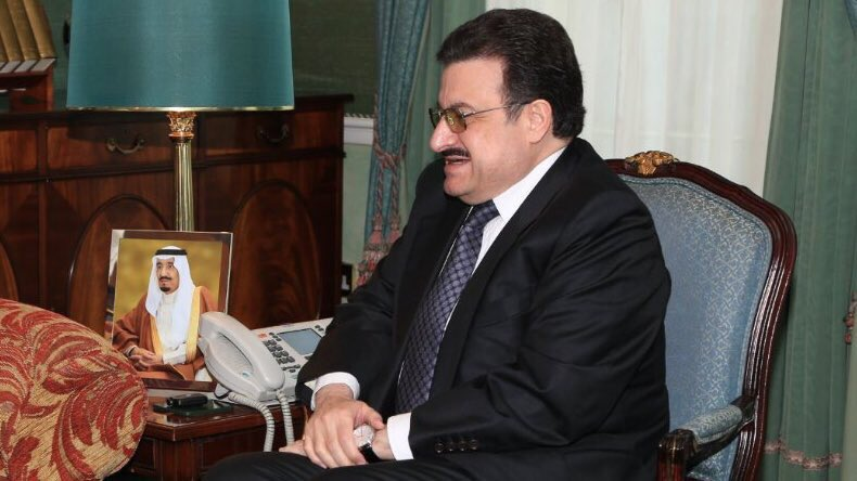السفير السعودي محمد بن نواف